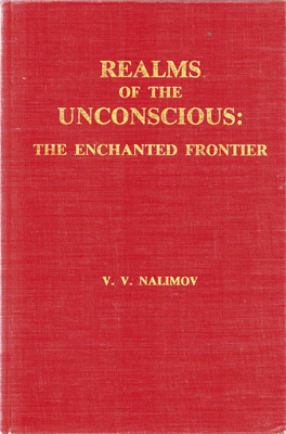 "V.V. Nalimov ""Realms of the Unconscious: The Enchanted Frontier"""